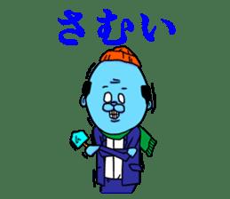 Trainee KYOTARO sticker #490503