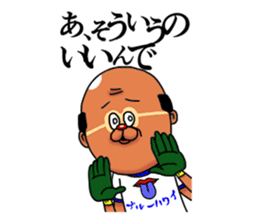 Trainee KYOTARO sticker #490505