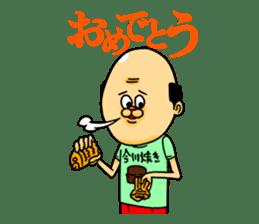 Trainee KYOTARO sticker #490506