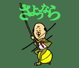 Trainee KYOTARO sticker #490507