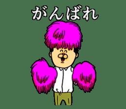 Trainee KYOTARO sticker #490508