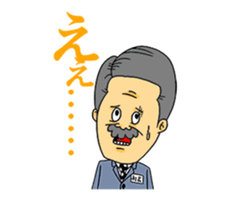 Trainee KYOTARO sticker #490509