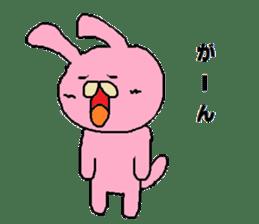 Rabbit Suzuki and Tanuki Sato sticker #491114