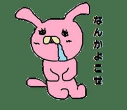 Rabbit Suzuki and Tanuki Sato sticker #491115