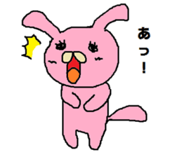 Rabbit Suzuki and Tanuki Sato sticker #491116