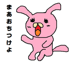 Rabbit Suzuki and Tanuki Sato sticker #491117