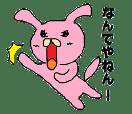Rabbit Suzuki and Tanuki Sato sticker #491119