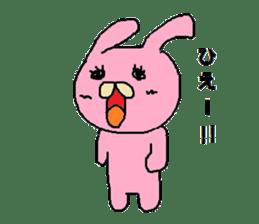 Rabbit Suzuki and Tanuki Sato sticker #491120