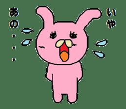 Rabbit Suzuki and Tanuki Sato sticker #491121