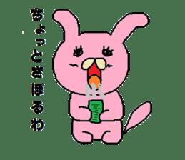 Rabbit Suzuki and Tanuki Sato sticker #491122