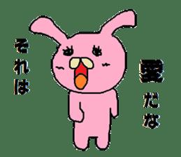 Rabbit Suzuki and Tanuki Sato sticker #491124