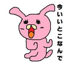 Rabbit Suzuki and Tanuki Sato sticker #491125