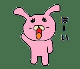 Rabbit Suzuki and Tanuki Sato sticker #491127