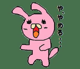 Rabbit Suzuki and Tanuki Sato sticker #491131