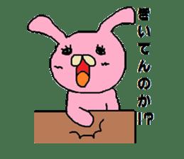 Rabbit Suzuki and Tanuki Sato sticker #491132