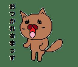 Rabbit Suzuki and Tanuki Sato sticker #491133