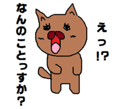 Rabbit Suzuki and Tanuki Sato sticker #491135