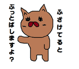 Rabbit Suzuki and Tanuki Sato sticker #491136