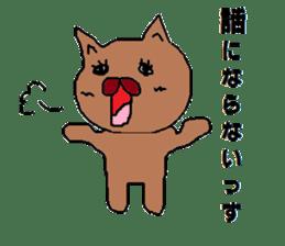 Rabbit Suzuki and Tanuki Sato sticker #491137