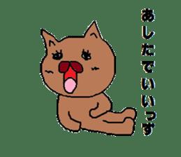 Rabbit Suzuki and Tanuki Sato sticker #491138