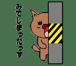 Rabbit Suzuki and Tanuki Sato sticker #491140