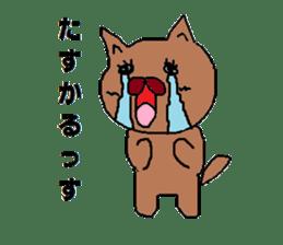 Rabbit Suzuki and Tanuki Sato sticker #491141