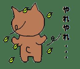 Rabbit Suzuki and Tanuki Sato sticker #491146