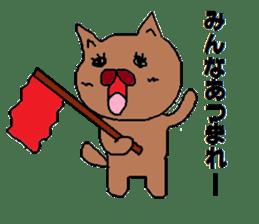 Rabbit Suzuki and Tanuki Sato sticker #491149