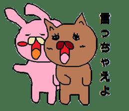 Rabbit Suzuki and Tanuki Sato sticker #491153