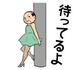 OZISAN GIRL sticker #491161
