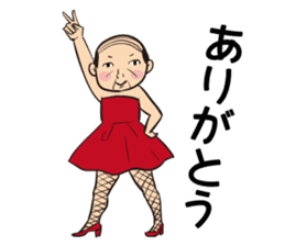 OZISAN GIRL sticker #491164