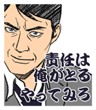 A Day Of Businessman sticker #491314