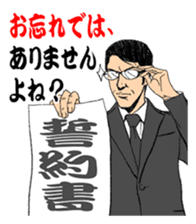 A Day Of Businessman sticker #491322