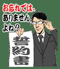 A Day Of Businessman sticker #491322