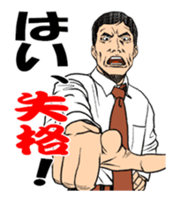 A Day Of Businessman sticker #491331