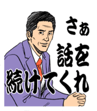 A Day Of Businessman sticker #491351