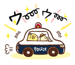 Police for disregard! sticker #491599