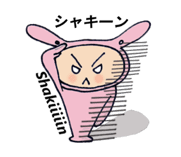 The kigurumi man sticker #491641