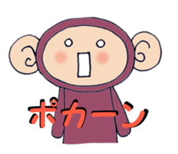 The kigurumi man sticker #491642