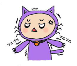 The kigurumi man sticker #491650