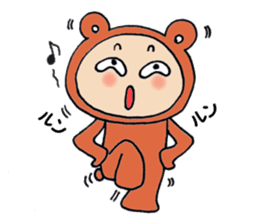 The kigurumi man sticker #491654