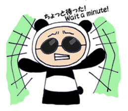 The kigurumi man sticker #491657