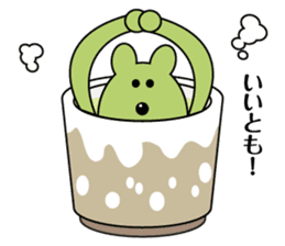 Teacup Dog sticker #491803