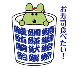 Teacup Dog sticker #491824