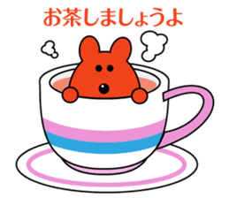 Teacup Dog sticker #491825