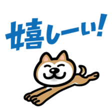Shiba Inu (native japanese dog) sticker #492284