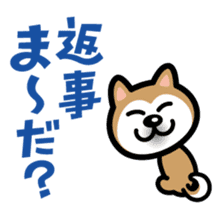 Shiba Inu (native japanese dog) sticker #492291