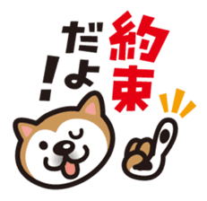 Shiba Inu (native japanese dog) sticker #492304
