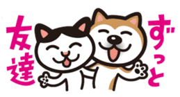 Shiba Inu (native japanese dog) sticker #492309