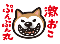 Shiba Inu (native japanese dog) sticker #492313